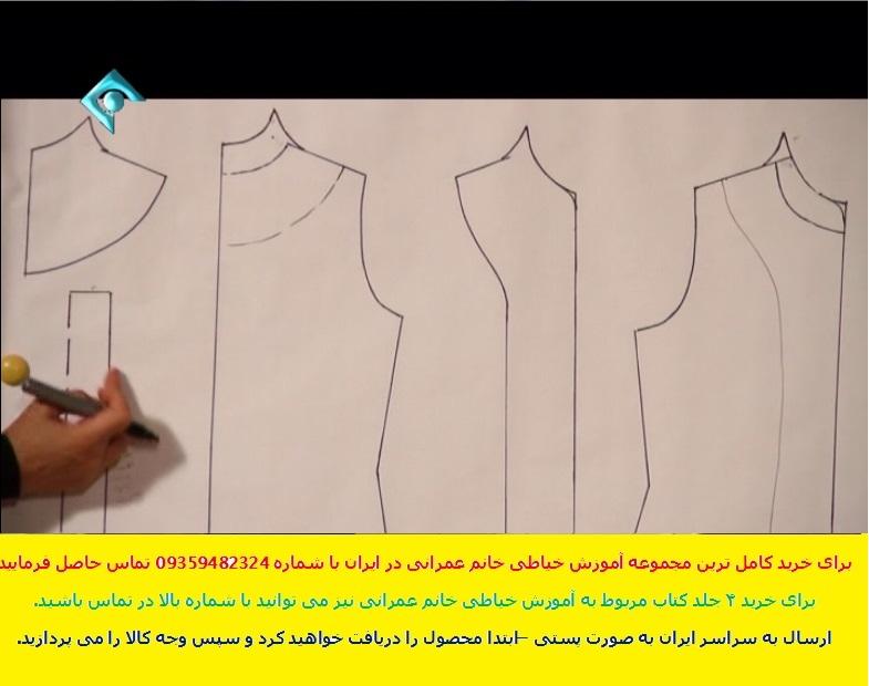 آموزش روپوش مدرسه مدل سارافونی خانم عمرانی