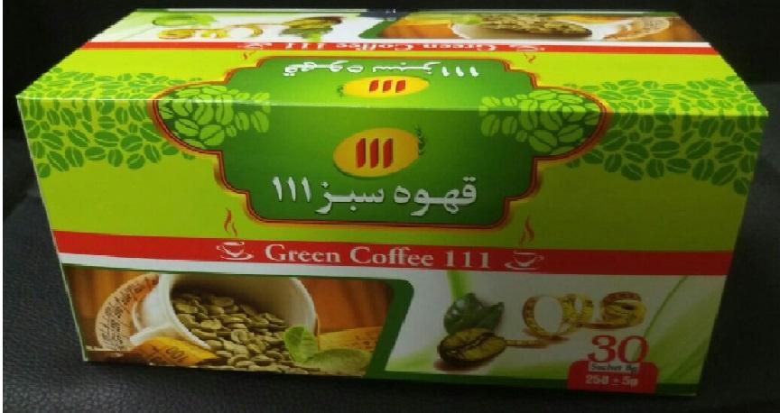 خرید قهوه سبز 111