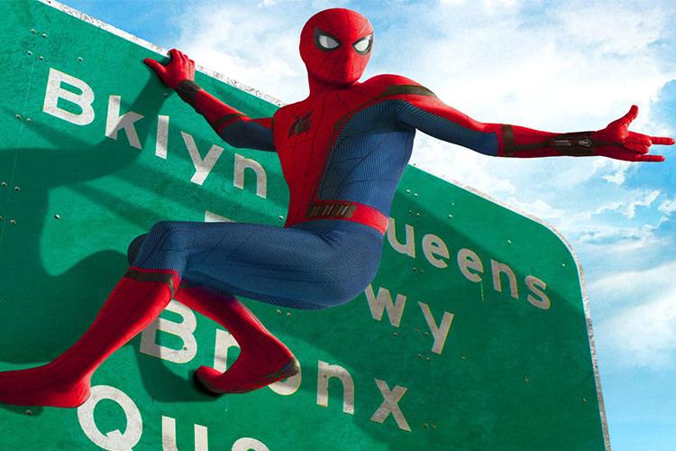 خريد لباس مرد عنكبوتي