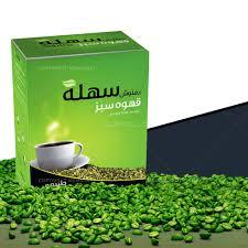 قهوه سبز سهله