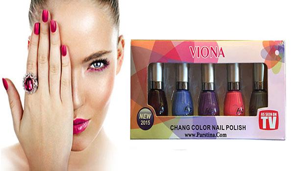 viona3 (1)